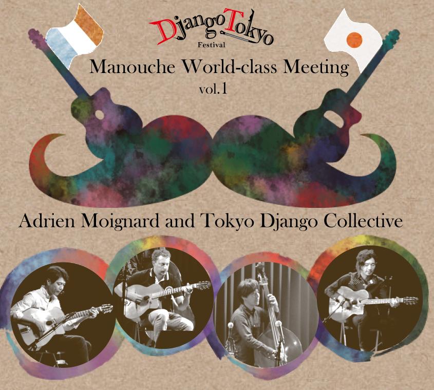 Adrien Moignard and Tokyo Django Collective